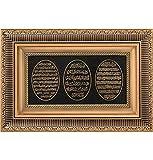 Islamic Home Decor Framed Hanging Wall Art Muslim Gift Ayatul Kursi, Nazar Dua, and Bereket Dua 28 x 43cm (Gold)