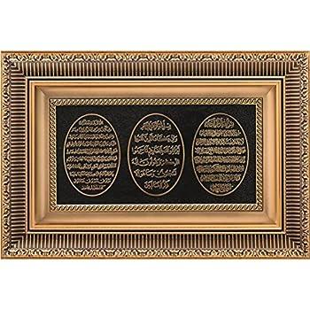 Amazon.Com: Islamic Art Allah C.C. Name Decorative Wall Display