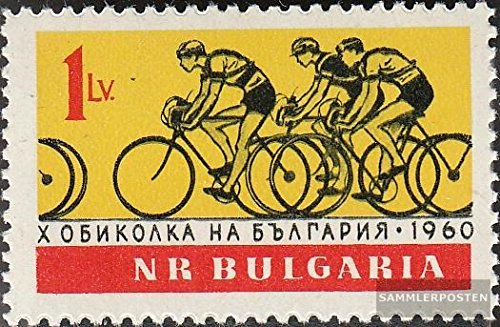 Bulgaria 1184 (complete.issue.) 1960 Bulgaria-Radrundfahrt (Stamps for collectors)