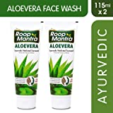 Roop Mantra Herbal Aloe Vera Face Wash for Men and Women, 115ml (Pack of 2)