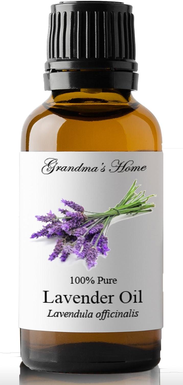 Grandma's Home Essential Oils - 100% Pure Therapeutic Grade (Lavender (Standardized), 30 mL)