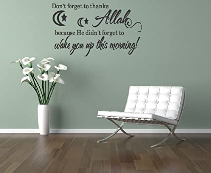 Dailinming Pvc Wall Stickers Don T Forget To Thanks Allah Wall Quote