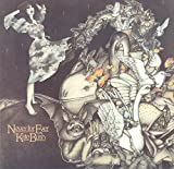 Kate Bush: Never For Ever LP NM Canada Capitol STAO 6476 gatefold cover