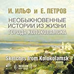 Sketches from Kolokolamsk [Russian Edition] | Ilya Ilf,Evgeny Petrov