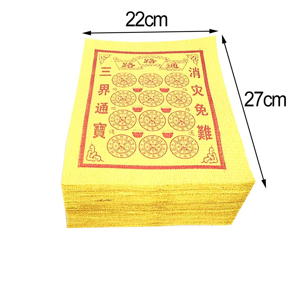 GXFC Ancestor Money, Chinese Joss Incense Paper, Hell Bank Notes for Funerals, The Qingming Festival and The Hungry Ghost Festival, Joss Paper Good Luck Shop by GXFC