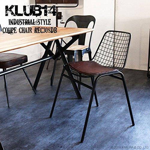 KLUB14 インダストリアル家具 椅子 チェアー スチール アイアン 鉄 ビンテージ ヴィンテージ シルバー クープ 金網 REC308DB B01N0NSJ7B ダークブラウン ダークブラウン