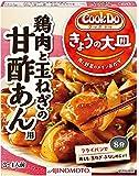 味の素 CookDo きょうの大皿 鶏肉と玉ねぎの甘酢あん用 100g