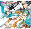 Hatsune Miku Gt Project Theme Song Collection by Vocaloid Series (2011-08-03)