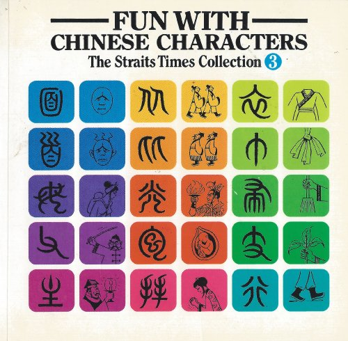 fun-with-chinese-characters-volume-3