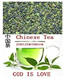Oolong Tea Tie Guan Yin loose leaf bag packing, Grade A semi-fermented tea total 3 Pound (1362 grams)