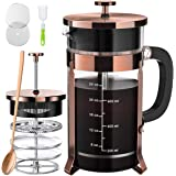 French Press Coffee and Tea Maker(34oz),304 Stainless Steel Coffee Press with 4 Filters Screen-100% No Residue -German Heat-R