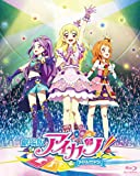 Animation - Aikatsu! (Movie) Deluxe Edition (BD+CD) [Japan BD] BIXA-171
