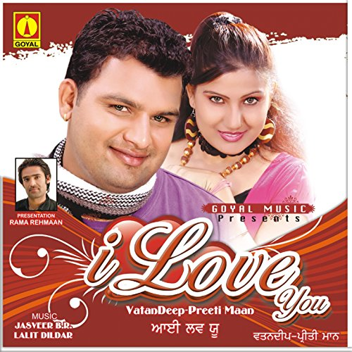 Lai Lai Lai Song Download: Amazon.com: Tera Na Lai Lai Ke: Preeti Maan Vatandeep: MP3