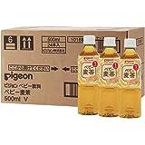 【ケース販売】ピジョン ベビー麦茶 500ml×24本 国産茶葉使用