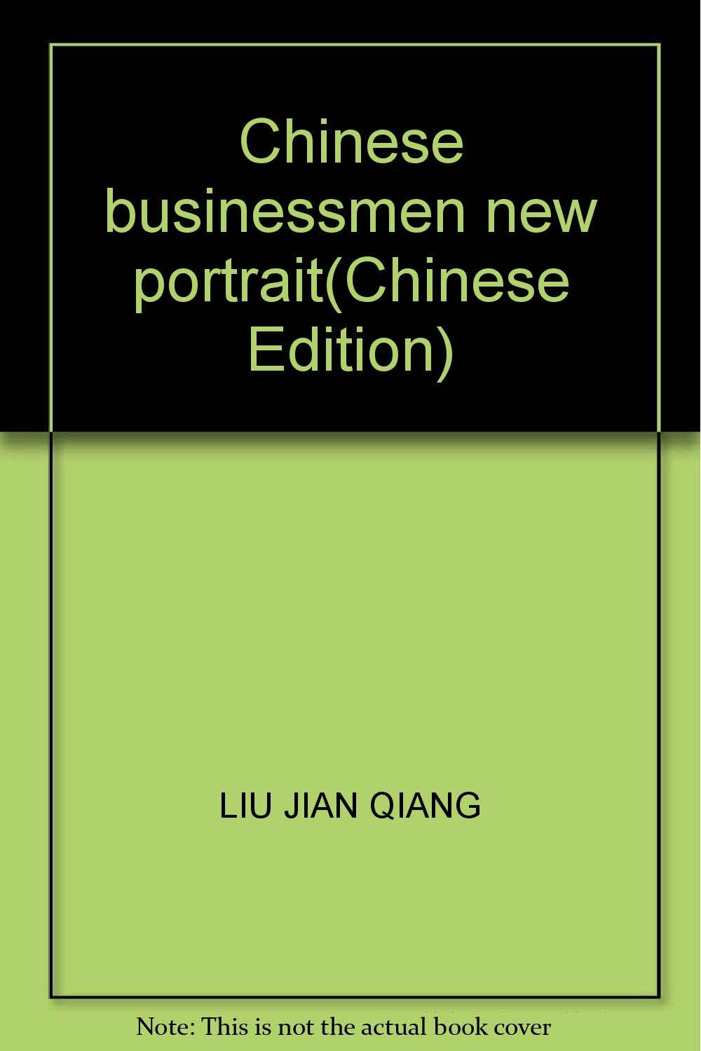 Chinese businessmen new portrait(Chinese Edition) ebook