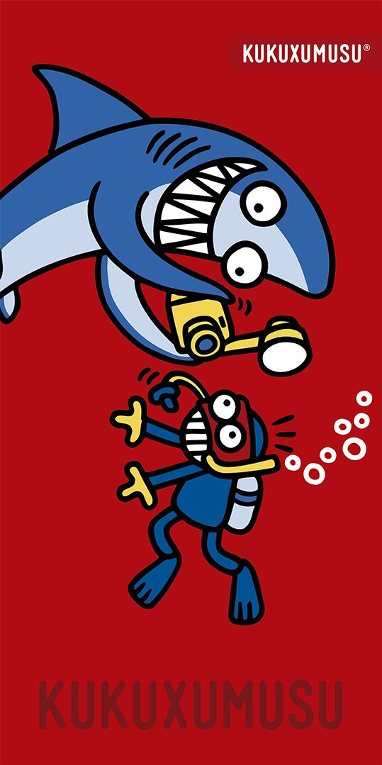 Textil Tarragó Kukuxumusu Toalla de Playa, Algodón, Rojo, 150 x 75 cm: Amazon.es: Hogar
