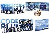 劇場版コード・ブルー -ドクターヘリ緊急救命- Blu-ray豪華版[本編BD+特典BD×2枚(3枚組)](特典なし)