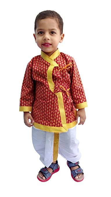 52ae04b25 Yellow Dhoti Kurta: Amazon.in: Clothing & Accessories