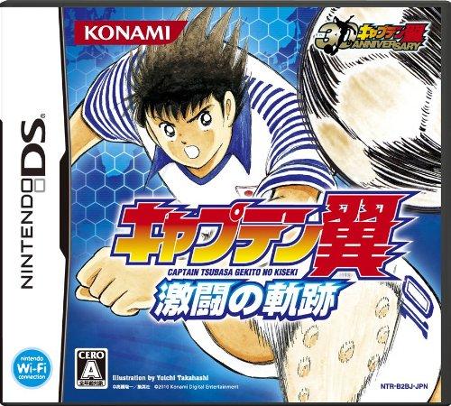Captain Tsubasa: Gekitou no Kiseki [Japan Import] by Konami