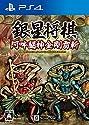銀星将棋 阿吽闘神金剛雷斬の商品画像