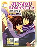 JUNJOU ROMANTICA SEASON 1-3 - COMPLETE TV SERIES DVD BOX SET(1 - 36 EPISODES)