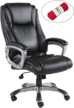 HollyHOME High Back PU Leather Office Executive Chair