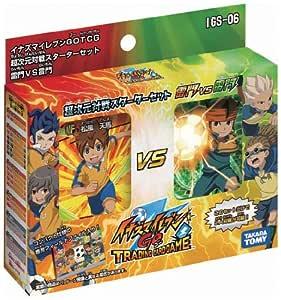 Inazuma Eleven GO - Hyperdimension Starter Set [Raimon VS