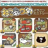 Neko Atsume Kitty Collector Game Character Melamine Mini Tray