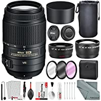 Nikon AF-S DX NIKKOR 55-300mm f/4.5-5.6G ED VR Lens and Deluxe Accessory Bundle with 58mm Telephoto & Wide-angle Lens 3pc. Filter Kit + Lens Pouch + Xpix Cleaning Kit