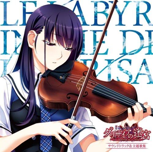 Game Music - PC Game Le Labyrinthe De La Grisaia Soundtrack & Shudaika Shuu [Japan CD] LACA-15193