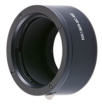 The 8 best minolta lens to nikon body adapter