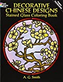 Decorative Chinese Designs Stained Glass Coloring Book