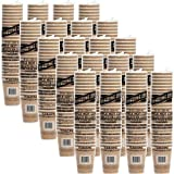 Genuine Joe GJO11260CT Insulated Ripple Hot Cup, 12-Ounce Capacity,(Pack of 500)