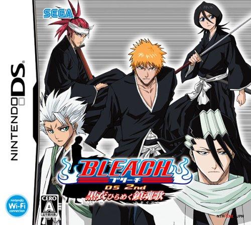 Bleach Kokui Hirameku Requiem Japan game