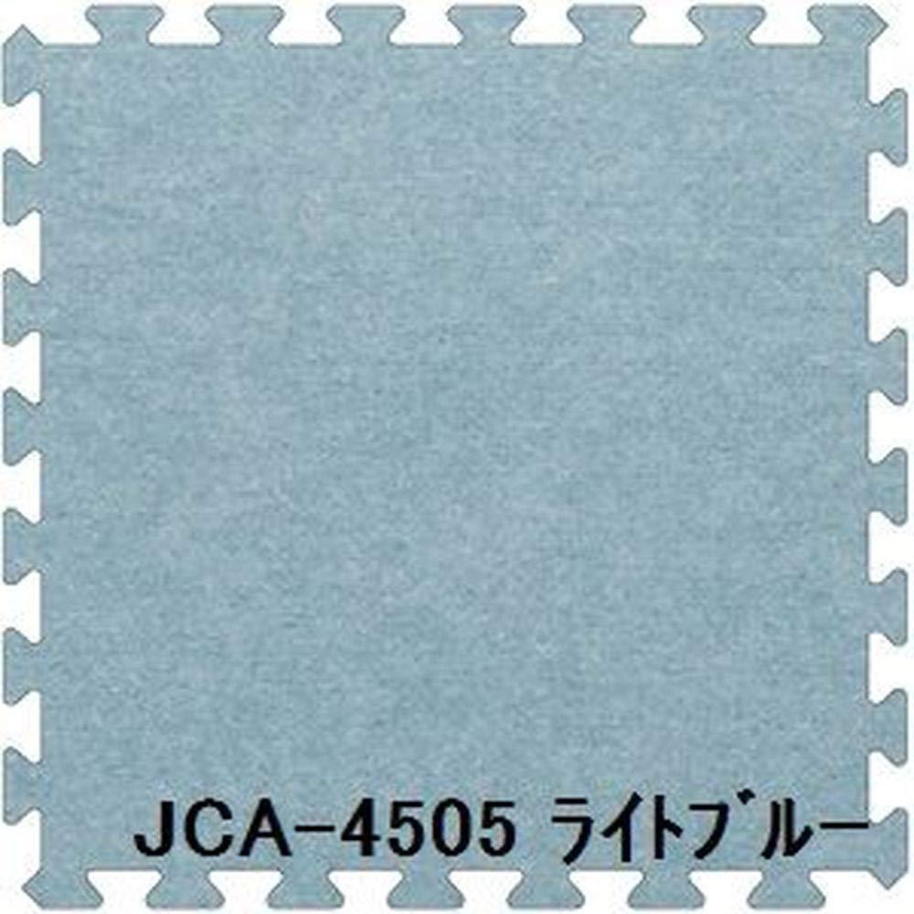 ジョイントカーペットJCA-459枚セット色ライトブルーサイズ厚10mm×タテ450mm×ヨコ450mm/枚9枚セット寸法==1350mm×1350mm== -洗える--日本製--防炎- B07TH1Q89V