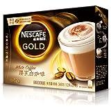 雀巢 咖啡(Nescafe)臻享白咖啡29g*12
