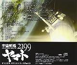 Animation Soundtrack (Music By Akira Miyagawa) - Space Battleship Yamato 2199 (Uchu Senkan Yamato 2199) (Anime) Original Soundtrack Part3 [Japan CD] LACA-15336