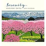 Serenity: Kazuyuki Ohtsu 2019 Wall Calendar