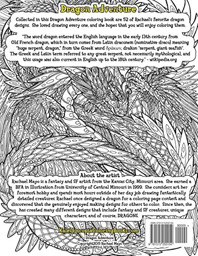 amazoncom dragon adventure a kaleidoscopia coloring book 9781515255154 rachael mayo kaleidoscopia coloring books august stewart johnston books - Dragon Coloring Books