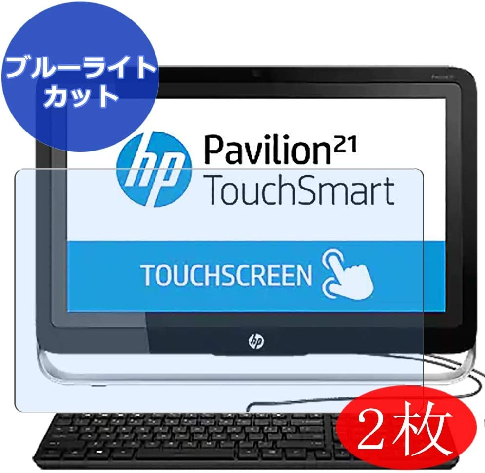 """【2 Pack】 Synvy Anti Blue Light Screen Protector for HP Pavilion TouchSmart 21-h100 All-in-One AIO 21.5"""" Screen Film Protective Protectors [Not Tempered Glass]"""