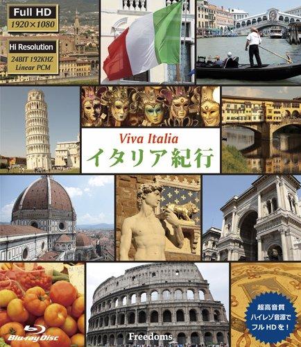 Wings Italia (Special Interest - Italia Kiko Viva Italia (Full High Vision Ban) [Japan BD] FREB-1)