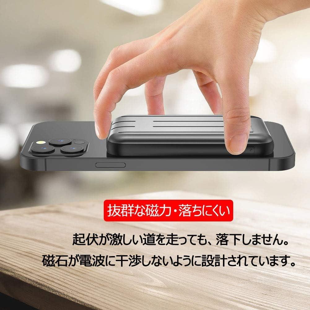 モバイルバッテリー MagSafe対応