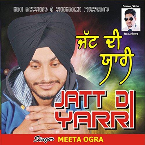 Yaari Jatt Di - Punjabi Movie