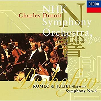 プロコフィエフ:交響曲第6番