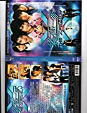 The X-Family Taiwanese TV series (2007) - Chinese Subtitle by Jiro Wang, Danson Tang, Sunnie Huang, Calvin Chen, and Aaron Yan Pauline Lan