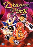 Dragon Pink [Version intégrale]
