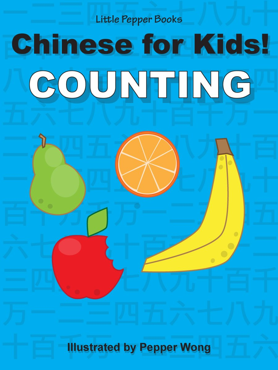 Chinese for Kids! - Counting: A Little Pepper Book (English Edition)