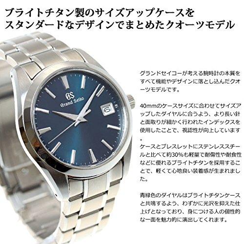 detailed look a533f 410b7 Amazon   [グランドセイコー]GRAND SEIKO 腕時計 メンズ SBGV233 ...