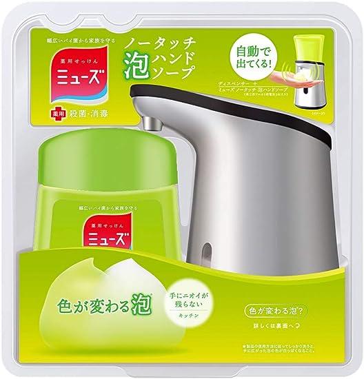 ノータッチ 薬用 石鹸 ミューズ ミューズノータッチの詰め替えを自作でする方法4選。代用は何がいい?