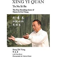 Xing Yi Quan Tu Na Si Ba: The Four Breathing Forms of Master Li GUI Chang